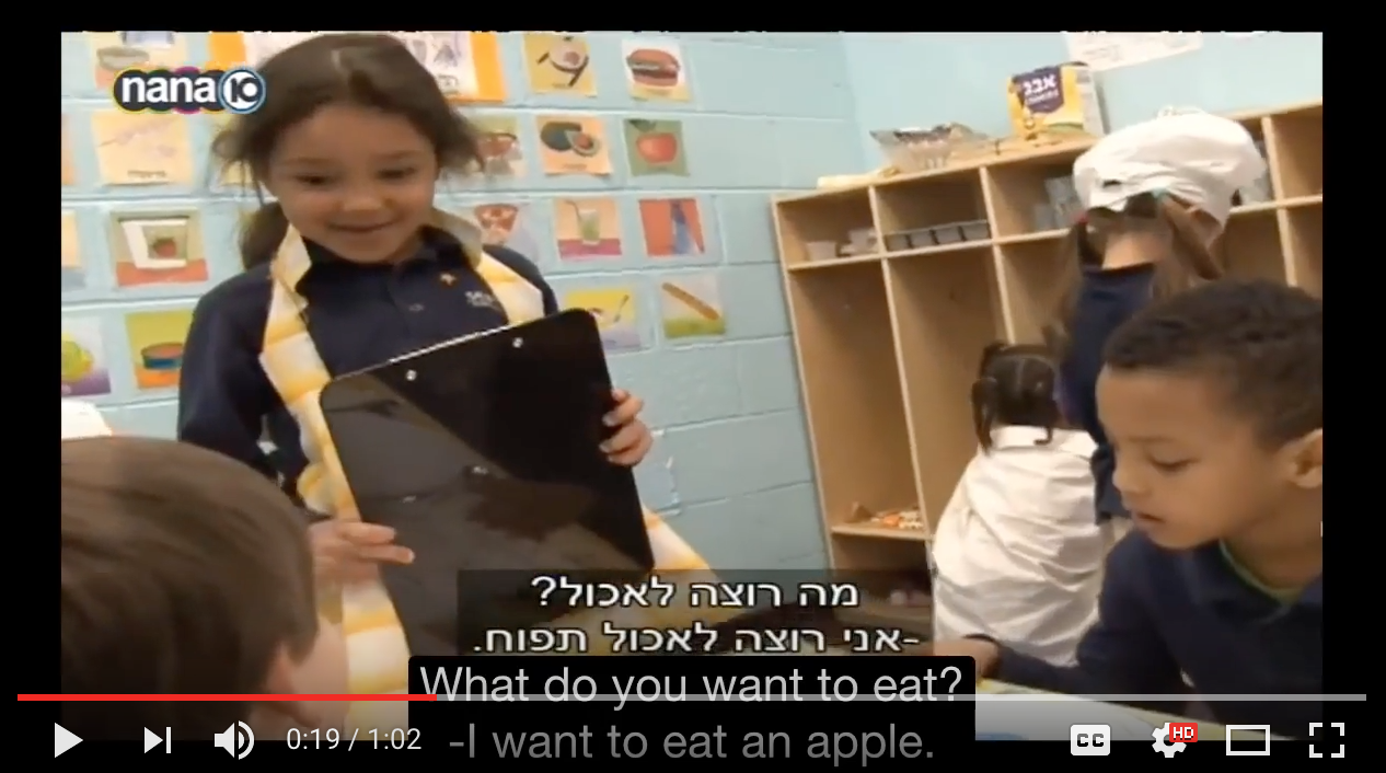 Sela students enact restaurant scene In Hebrew.