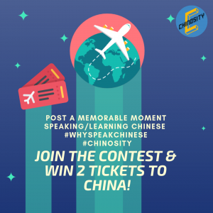 Join the #Why Speak Chinese contest to win 2 tickets to China