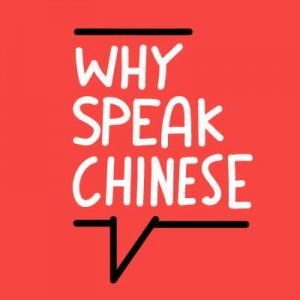 Why Speak Chinese icon
