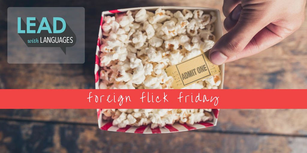 foreign flick friday banner
