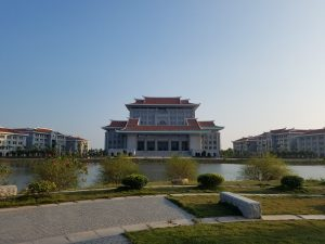 library of Xiamen University's Xiang'an Campus