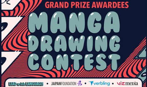 Grand Prize Awardees manga contest